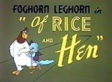 rice_hen